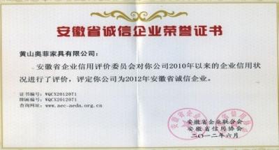 北京徽商故里大酒店,沈阳飞翔装饰工程有限公司,青岛航海运动学校