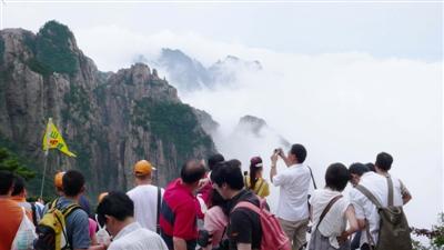 黄山风景区共接待游客205